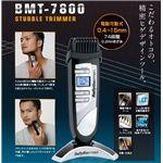 BaByliss(バビリス) ヒゲトリマー BMT7800KJ