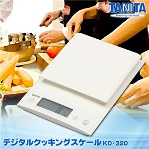 TANITA(タニタ) デジタルクッキングスケール KD-320