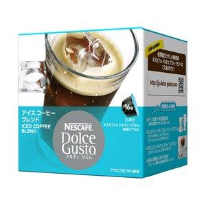 ドルチェグスト専用カプセル アイスコーヒーブレンド16杯分【6箱セット】 CFI16002