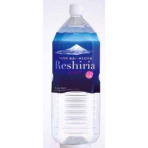 リシリア水 2L×24本