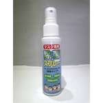 マスク専用除菌スプレー(水成二酸化塩素高性能除菌・消臭剤)<5本>