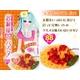 【累計50万食突破シリーズ】お嬢様LoveBodyパスタ 3種アソート15食セット
