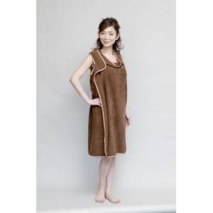 着れるバスタオル「バスタローブ」 チョコレートブラウン