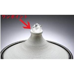 ブローディア【タジン鍋26cm】