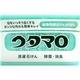 マホー石鹸 ウタマロ10個セット