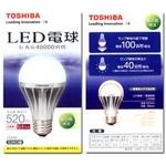 TOSHIBA(東芝) LED電球(60W相当) E-CORE(イー・コア)【昼白色相当】の詳細ページへ