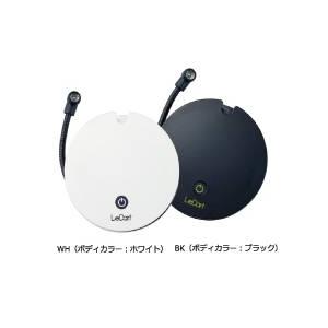 【災害時に】 LEDポータブルライト LH-1 ブラック