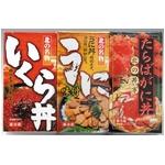 海鮮丼 3種セット