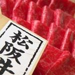 【証明書付き】最高級松阪牛特選すき焼き用赤身もも肉【A5等級限定】3?4人前