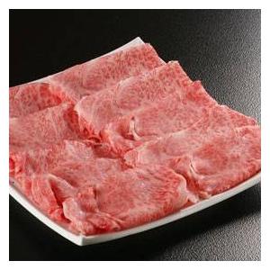 【証明書付き】最高級松阪牛霜降りすき焼き用肩ロ-ス【A5等級限定】3~4人前