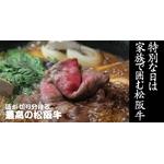 【証明書付き】最高級松阪牛【A5等級限定】切り落とし500g(4〜5人前)