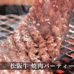 【お中元用 のし付き(名入れ不可)】松阪牛モモ肉焼肉用400g