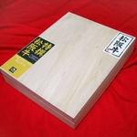 松阪牛サーロインステーキ ギフト 200g×2枚セット 松阪牛最高ランクのA5等級・証明書付・桐箱