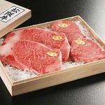 松阪牛サーロイン・ヒレ ステーキ ギフト 100g×2枚 松阪牛最高ランクのA5等級・証明書付・桐箱
