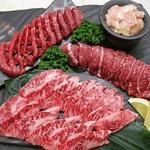 【松阪牛&黒毛和牛】焼肉パーティーセット小匠 600g 4?5人様用