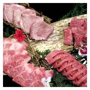 【松阪牛&黒毛和牛】牛タンパーティーセット 4〜5人様用