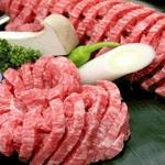 【松阪牛&黒毛和牛】牛タンパーティーセット 4?5人様用