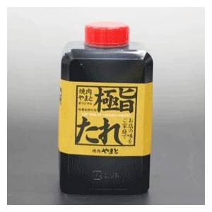 牛タン専用焼肉ダレ