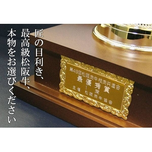 最高級松阪牛ギフト券20000円相当分