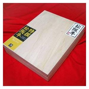 【お歳暮用 のし付き(名入れ不可)】松阪牛サーロインステーキ ギフト 200g×6枚セット 松阪牛最高ランクのA5等級・証明書付・桐箱