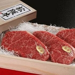 【お歳暮用 のし付き(名入れ不可)】松阪牛イチボステーキ ギフト 100g×6枚の詳細ページへ
