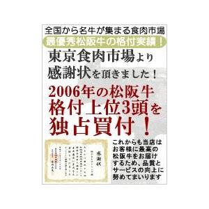 【お歳暮用 のし付き(名入れ不可)】松阪牛芯芯ステーキギフト 100g×3枚セット