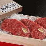 【お歳暮用 のし付き(名入れ不可)】松阪牛ランプステーキ ギフト 100g×6枚セットの詳細ページへ