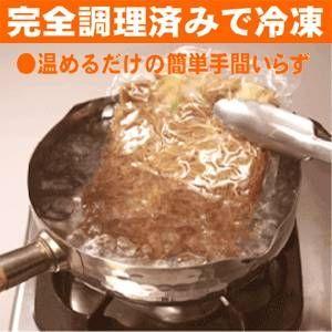 冷凍 富士宮焼きそば
