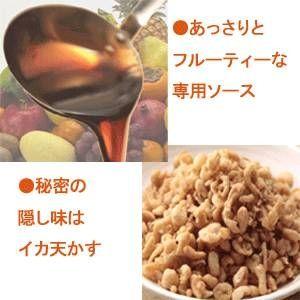 【お取り寄せ】富士宮焼きそば 6食入★年内お届けは12月24日(木)受付分まで