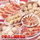 【中華点心満腹セット】餃子、焼売、ニラまん/6種(57個)計1,555g