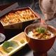 「浅草うな鐡」塩ひつまぶし4食入、1食で3通りに楽しめるサッパリ塩味セット