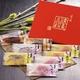「漬魚三彩」8切入【焼津水産ブランド認定】粕漬、西京味噌漬け、みりん醤油漬、味噌漬の詳細ページへ