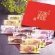 「漬魚三彩」10切入【焼津水産ブランド認定】粕漬、西京味噌漬け、みりん醤油漬、味噌漬の詳細ページへ