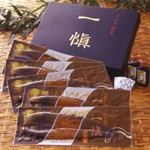 【母の日までにお届けします】 愛知県産うなぎ使用 うなぎ割烹「一愼」特製うなぎ長蒲焼 約140g×5尾(たれ、山椒セット)