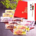 【お中元用 のし付き(名入れ不可)】「漬魚三彩」10切入【焼津水産ブランド認定】