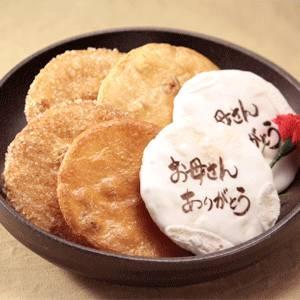 【2010年母の日予約開始】草加煎餅DEお母さんありがとう・一輪のバラの花付