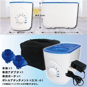 マクロス 超音波式ポータブル加湿器 MCE-3193
