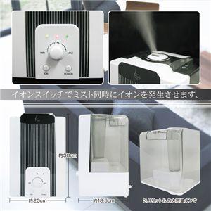 超音波イオン加湿器 MCE-3327