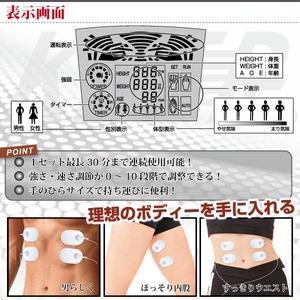 強力EMS【KEEPs EMSターボフィットネス】