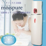 ナノミスト美顔器 moispure(モイスピュア)の詳細ページへ