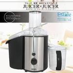 Estale(エステエール) JUICER×JUICER(ジューサー&ジューサー) 素材の味をそのままジュースに