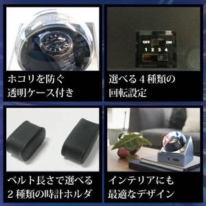 REVOLVER(リボルバー) ワインディングマシーン S-2 木目 【ワインダー】