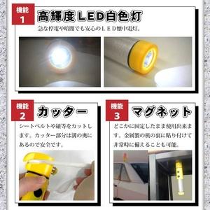 マクロス LEDフラッシングライト MCE-3452 2本セット 【5つの機能で緊急・災害時に活躍!】