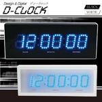 ブルーのLEDライトで時を刻む☆D-CLOCK(ディークロック)【BLACK】【WHITE】