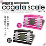 体組成計小型スケール・ピンク 3,654円