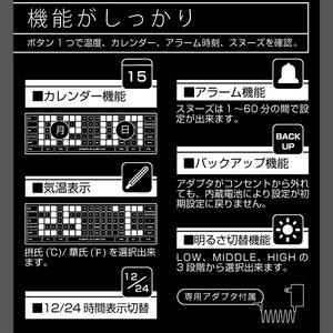 keyboard clock(キーボードクロック)