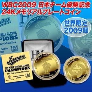 WBC ゴールドコイン