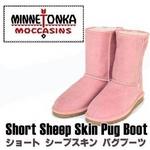MINNETONKA(ミネトンカ) SHORT SHEEPSKIN PUG BOOT(ショートシープスキンパグブーツ) US:7(24〜24.5センチ相当)