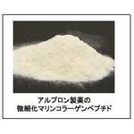特殊製法低分子マリンコラーゲン『アルプロンBビューティー』粉末お得な5個セット5カ月分
