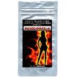 ダイエットサポートサプリメント フコキサンチン含有【アルプロンDダイエット】5個セット5ヵ月分
